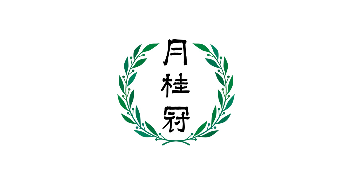 月桂冠 ホームページ