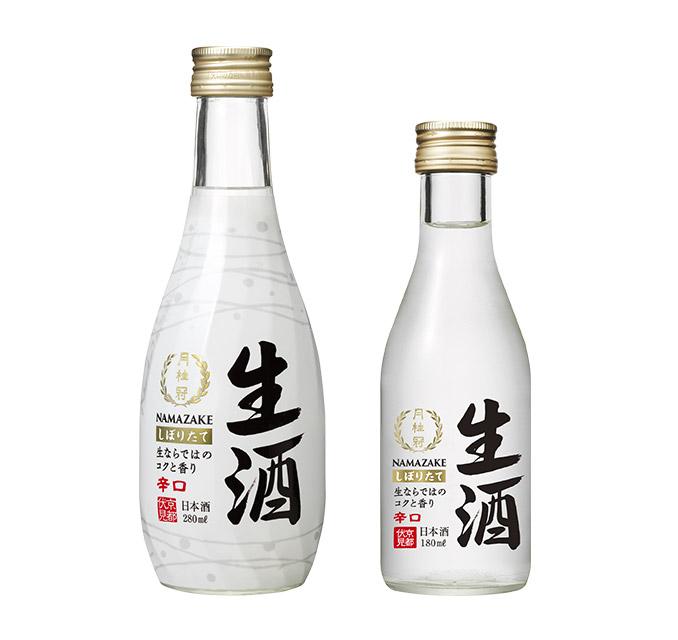 生酒 | 商品・CM | 月桂冠
